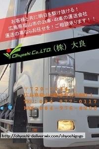 大良パンフレット0102.jpg