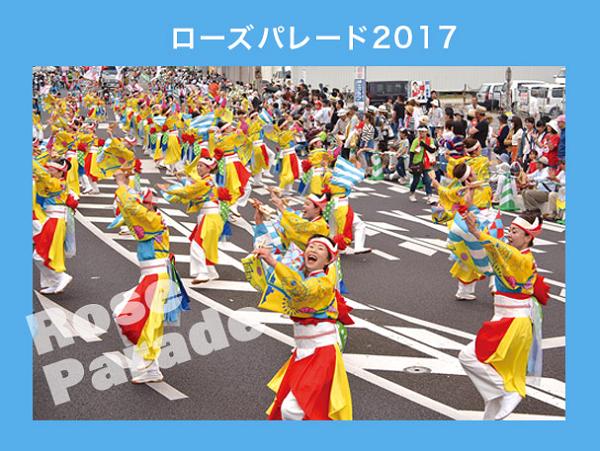 fukuyamabara02.png