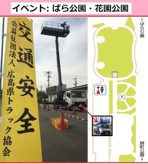fukuyamabara03.jpg